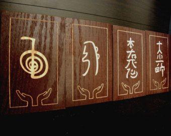 e5070dd5110c93b8b9f04a97018d0caf--chakra-symbols-reiki-symbols