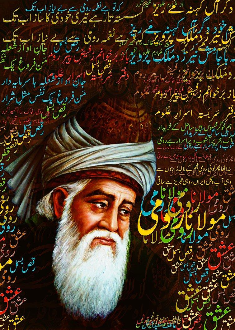 molana_jalal_ud_din_rumi_r_a_by_atifsaeedicmap-d6y9efb